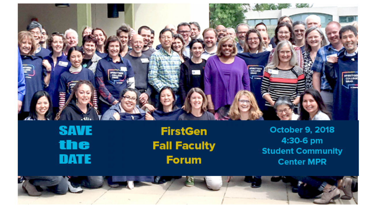 Save the Date Fall Faculty Forum